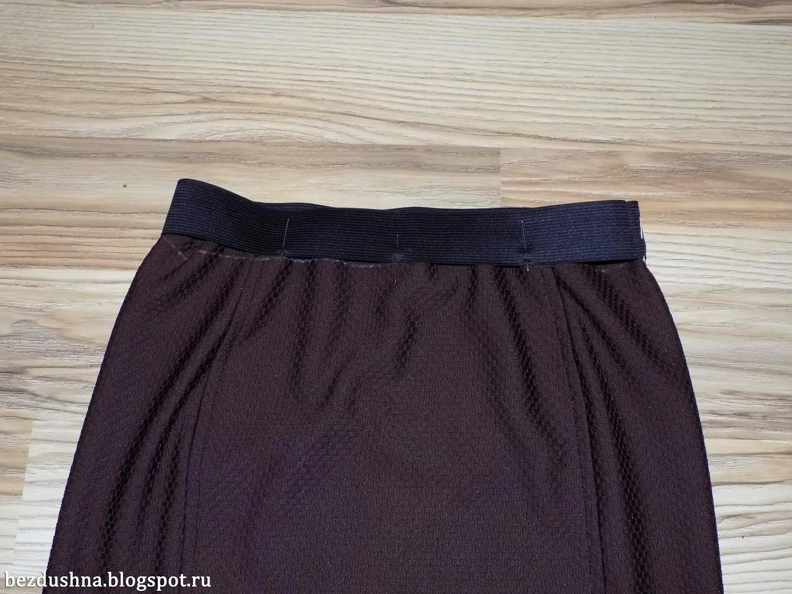 Трикотажная прямая юбка на резинке