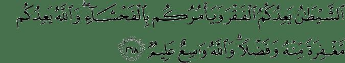 Surat Al-Baqarah Ayat 268