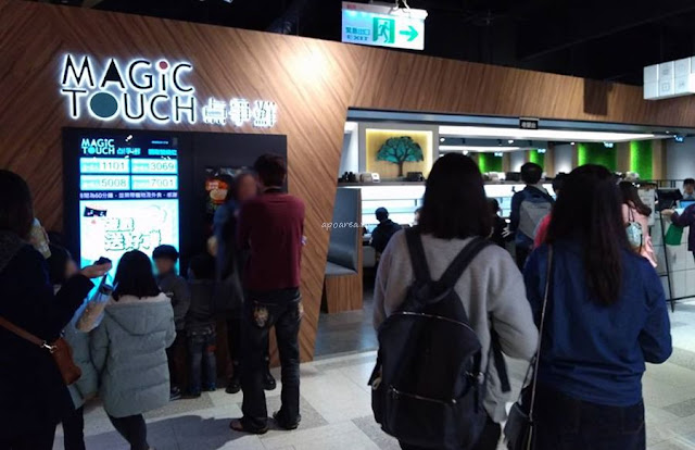 20180116215901 59 - 2018年1月台中新店資訊彙整,35間台中餐廳