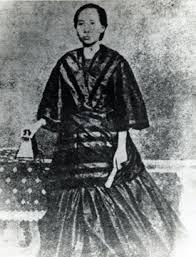 biography of leona florentino Maligayang kaarawan, leona florentino at para ipagdiwang ang kaarawan ng  ating ninunong peminista, ito ang isang napakahusay na.