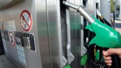 انخفض الاسعار, البرلمان, اسعار البترول, المواد البترولية,