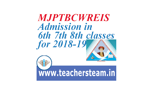 MJPTBCWREIS admissions in 6th 7th 8th classes for 2018-19