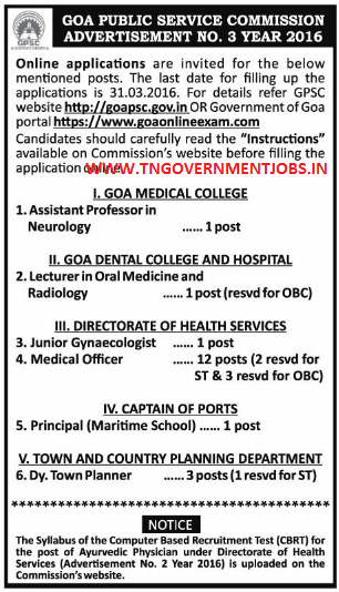Online Applications are invited for Teaching Jobs in Medical Colleges, Principal and Town Planner Posts in Government of Goa through GPSC