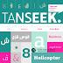 خط Tanseek Modern Pro Arabic