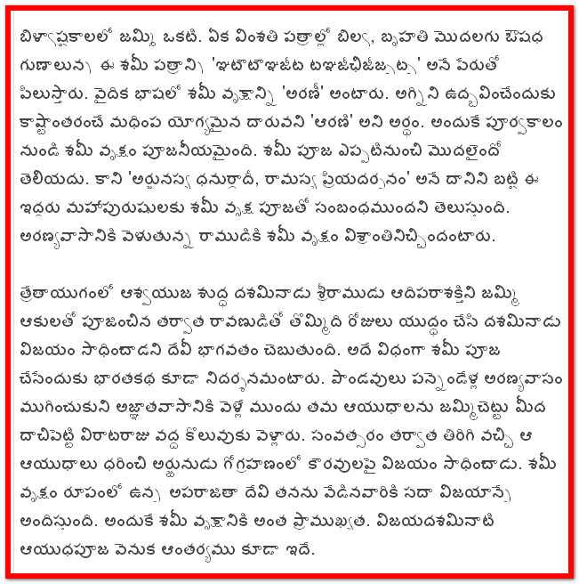 Write an essay on Makara Sankranti