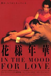In the Mood for Love (2000) ห้วงรักอารมณ์เสน่หา [Soundtrack บรรยายไทย]