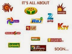 TAMIL TV CHANNEL EXPRESS
