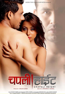Hindi movie sexy download