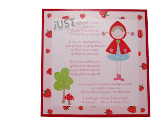 christening invitations red riding hood theme for girl