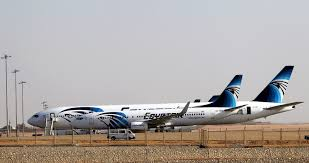 Egypt Air Hijack Story
