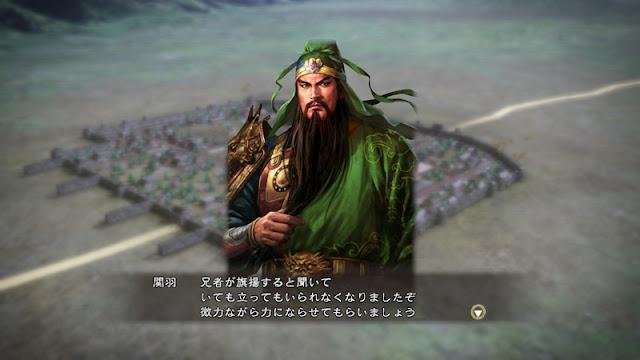 กวนอู น้องชายร่วมสาบาน ยินดีส่งกองทัพไปช่วยเล่าปี่โดยไม่มีอิดออด