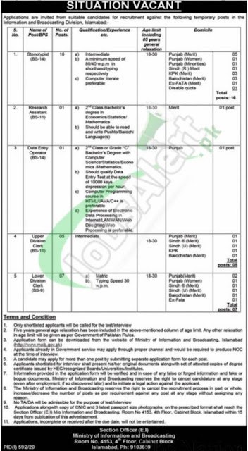 ministry-of-information-and-broadcasting-jobs-2020-application-form