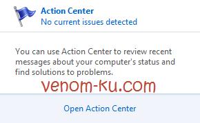 mematikan windows update