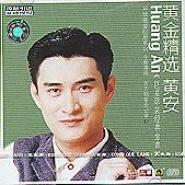 Huang An (黄安) - Dong Nan Xi Bei Feng (东南西北风)