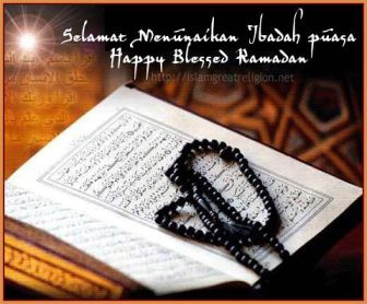 Eid Mubarak Wishes For Lover