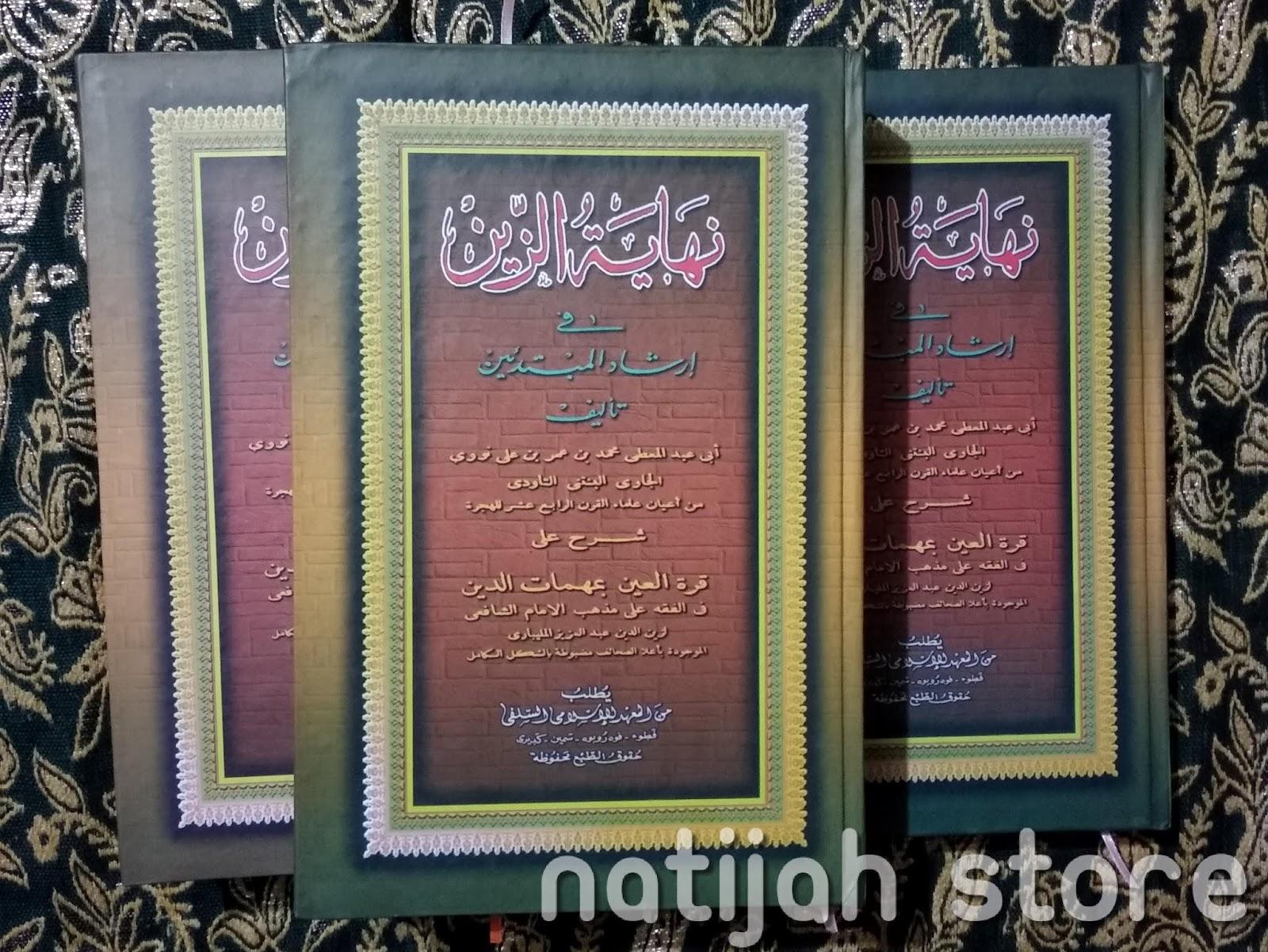 Kitab Nihayatu Zain