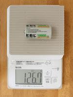 EBL 単1形 充電式ニッケル水素電池 2個入 電池保管ケース付き(容量10000mAh、約1200回使用可能) 単一充電池 重量:126.7g