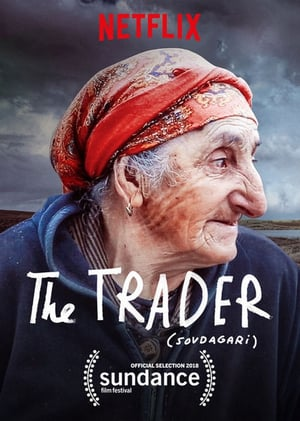 Poster The Trader 2018