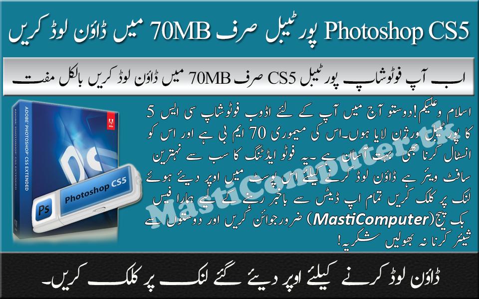 adobe photoshop cs5 portable free download for windows xp