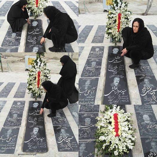 سحر بهشتی