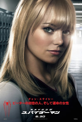 The Amazing Spider-Man International Character Movie Posters - Emma Stone as Gwen Stacy