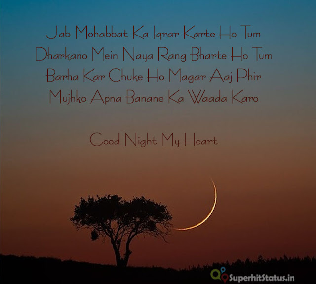 good Night Hindi shayari Images Download