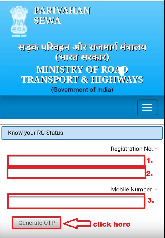 How to check vehicle owner name by using vehicle number