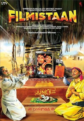 Poster Of Hindi Movie Filmistaan (2014) Free Download Full New Hindi Movie Watch Online At worldfree4u.com