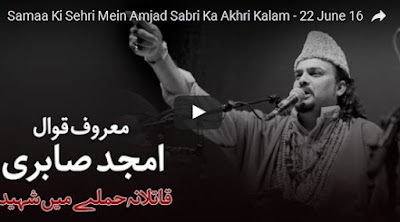 http://funchoice.org/video-collection/amjad-sabri-last-kalam-on-samma-tv
