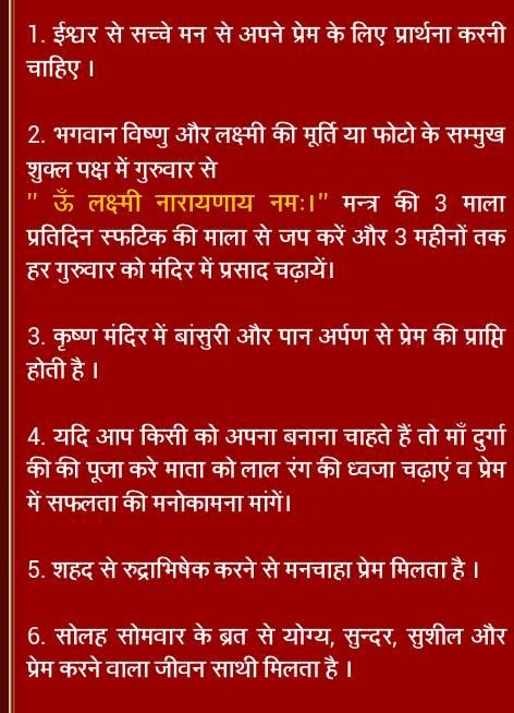 Jyotish1