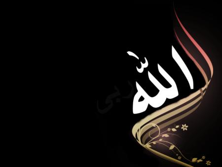صور خلفيات اسلامية جديدة 2016