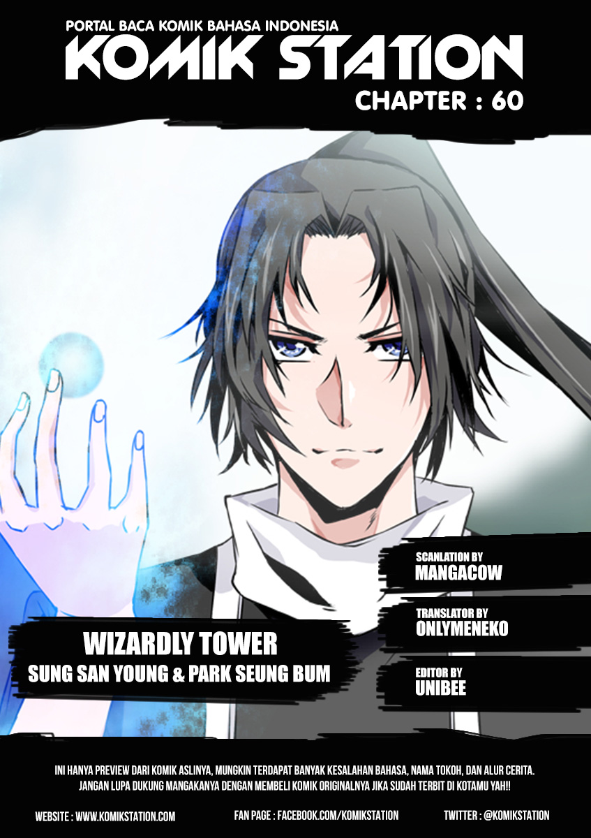 Wizardly Tower Chapter 60