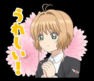 Biblioteca Sakura: CCS Clear Card x LINE (Stickers)