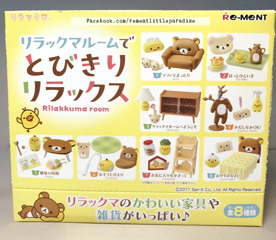 Re-Ment Miniature Sanrio Rilakkuma Room Furniture Set # 6 Cleaning