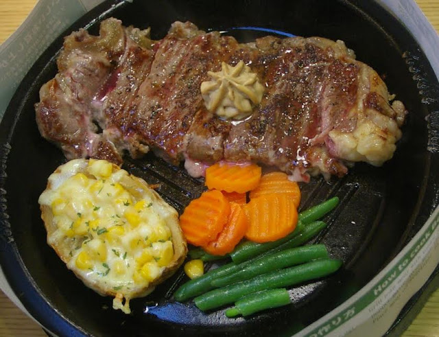Pepper Lunch, Hawthorn - giant porterhouse steak