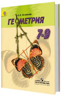 http://prosvural.blogspot.ru/p/blog-page_19.html
