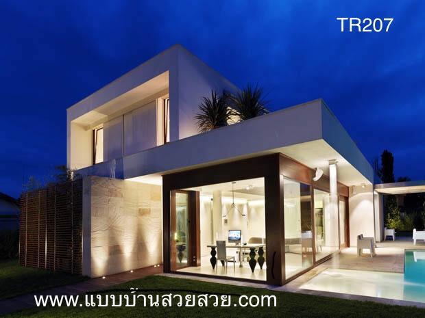 แบบบ้านสวย  บ้าน2 ชั้น TR207