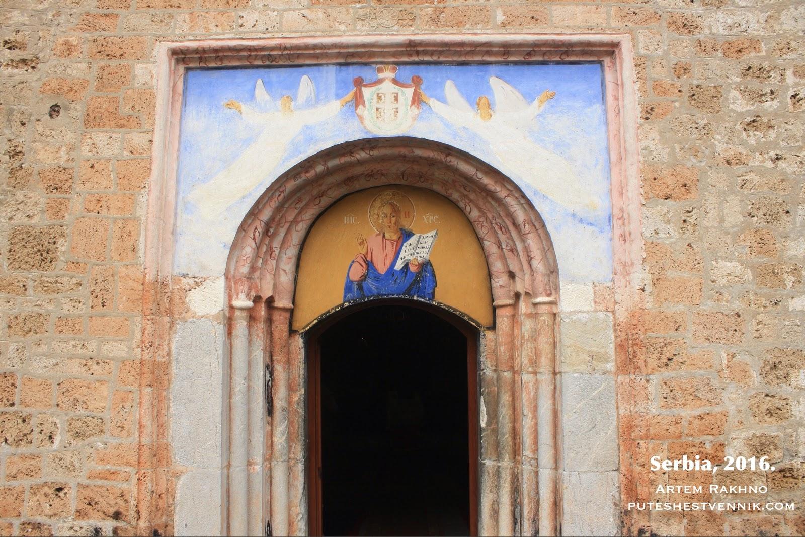 Вход в православный храм