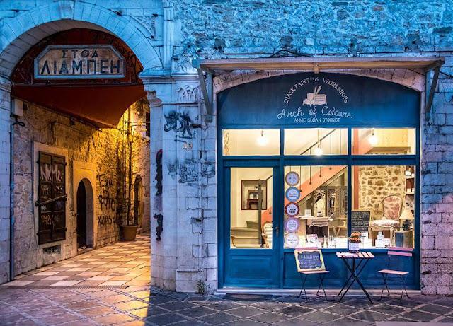Arch of Colours: Χαρά Καραγιάννη 1 Annie Sloan Greece