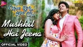 mushkil hai jeena-lyrics and video