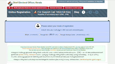 Kerala Cheif Election Officer website