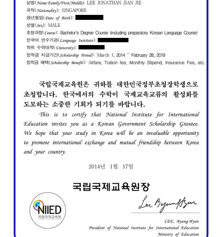 Hairlessly speaking korean government scholarship program how tos preparation for entering korea yadclub Gallery