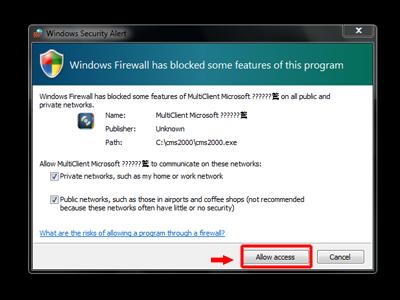 Cara install aplikasi cms dvr spc