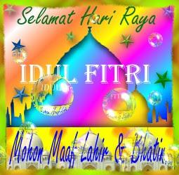 Kartu Ucapan Idul Fitri 2013