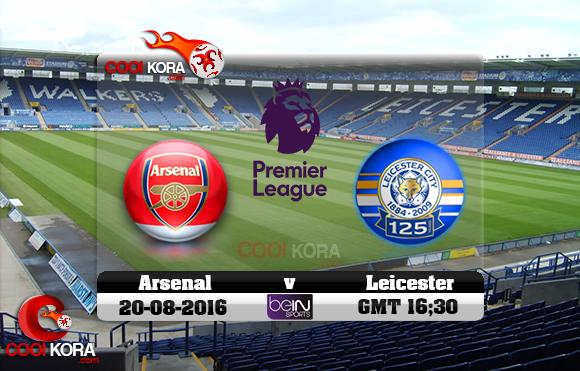 مشاهدة مباراة ليستر سيتي وآرسنال اليوم 20-8-2016 في الدوري الإنجليزي