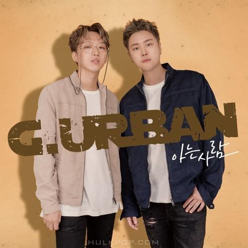 G.URBAN – Just Friend – Single