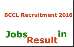 BCCL Recruitment 2016