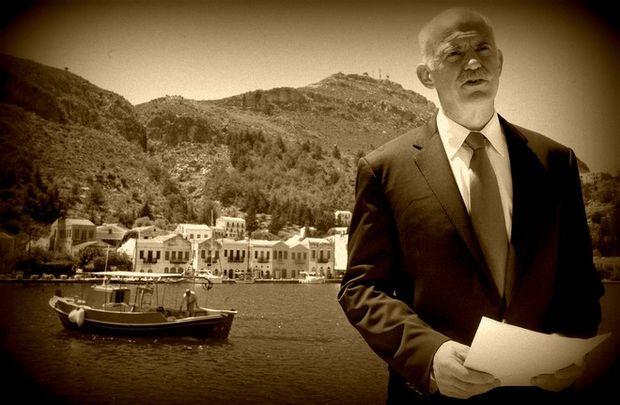 Το Μνημόνιο του Γιωργάκη
