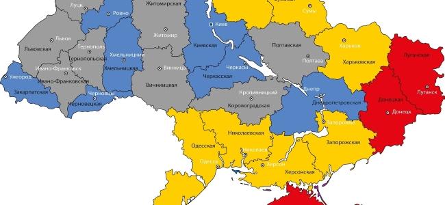 «Кольори» терористичних загроз в Україні