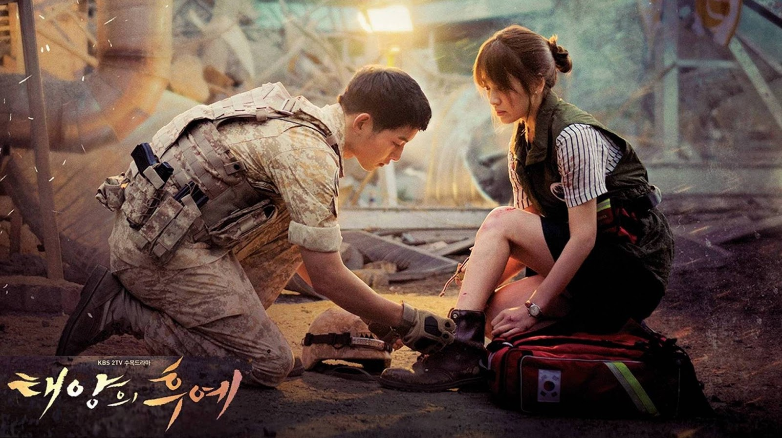 太陽的後裔 Descendants of the Sun 線上看